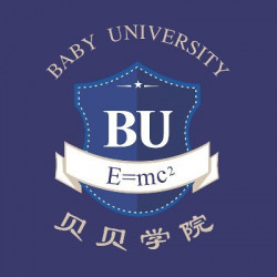 Baby University NCA Bilingual - Private School Henderson